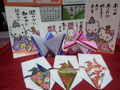おひなさまの絵手紙とぽち袋.JPG