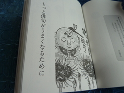 俳句入門(4).JPG