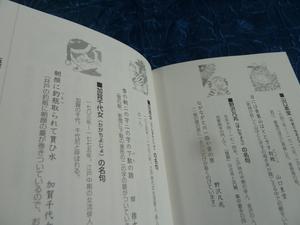 俳句入門(5).JPG