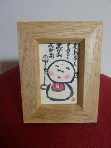 名刺大の絵手紙(1).JPG