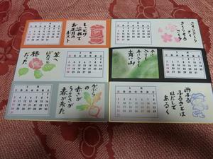 山頭火句(1).JPG