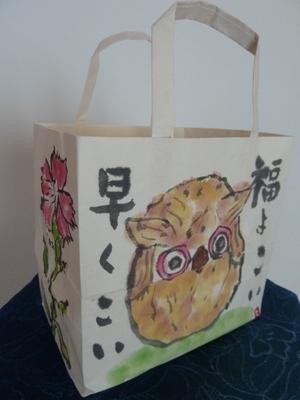 ふくろうの紙袋.JPG