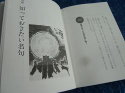 俳句入門(3).JPG