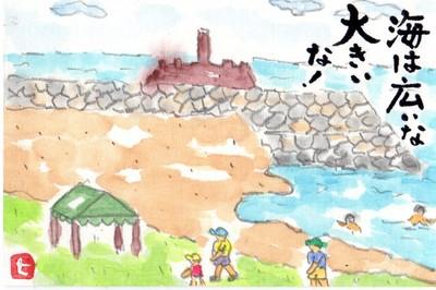 焼野海岸.jpg