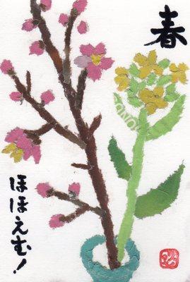 紅梅と菜の花のちぎり絵.jpg
