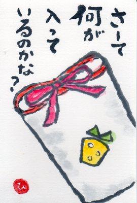 紙コップお菓子入れ.jpg