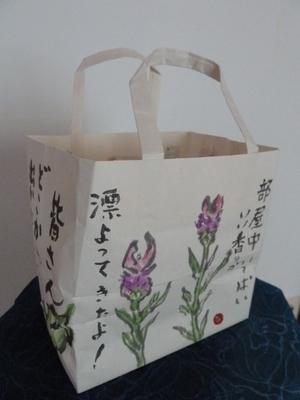 紙袋のラベンダー.JPG